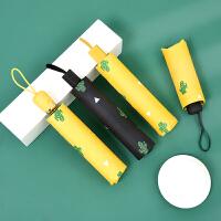 全自动雨伞折叠小巧便携黑胶遮阳伞女晴雨两用太阳伞防晒