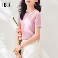 【3折折后价:123元 叠券更优惠】OSA欧莎粉色短袖冰丝针织衫薄款女夏季2021年新款小香风简约修身上衣
