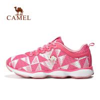 camel骆驼户外越野跑鞋 男女春夏网布透气耐磨徒步鞋网鞋