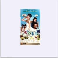 原装正版 电视剧 爱的多米诺6DVD 刘雪松导演,于和伟、王丽坤