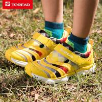 【限时抢购价:99元】探路者儿童童鞋 春夏新款男女童超轻耐磨舒适徒步健走鞋QFOG85027
