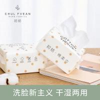 初纺棉柔巾200*120 加厚干湿两用一次性洗脸巾 婴幼儿棉柔巾 6包