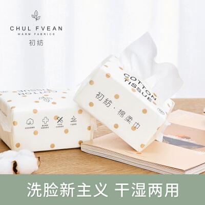初纺棉柔巾200*120 加厚干湿两用一次性洗脸巾 婴幼儿棉柔巾 6包 天然优质美棉 干湿两用
