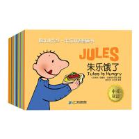 阳光小先生(共15册)第一辑 朱乐双语图画书