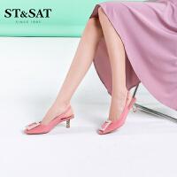 【减后价:299元】ST&SAT星期六凉鞋2021春季包头优雅浅口细跟女鞋SS11114022