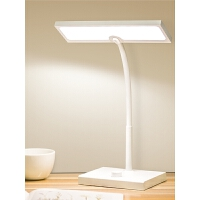 台灯可充电护眼书桌大学生宿舍学习 儿童写字床头小灯