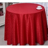 即拍即发酒店桌布餐厅圆桌台布方形圆形餐桌布台布布艺台裙家用