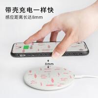 无线充电器快速迷你可爱超薄便携小巧适用于iphone苹果11华为mate30手机oppo三星vivo通用有心