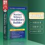 现货 韦氏字根词典 Merriam Webster's Vocabulary Builder 全英英语词缀字典 韦小绿本大学书 word power made easy