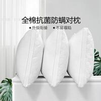 水星家纺 臻柔抗菌防螨舒适枕芯全棉绗缝舒眠单双人枕头 床上用品