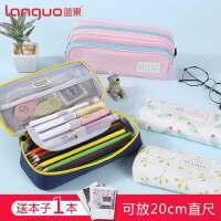 蓝果创意清新小学生男女大容量笔袋韩国可爱多功能铅笔文具盒初中生简约文具袋