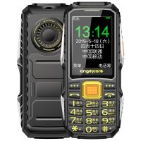 上海中兴 守护宝L8 军工三防手机老人手机移动2G 直板老年机超长待机按键手机