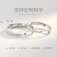 925非纯银银情侣戒指一对日韩简约开口素戒男女莫比乌斯原创设计对戒中秋