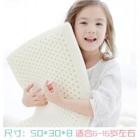 乳胶透气可水洗0-1-3-8-16岁婴儿宝宝学生幼儿园加长儿童枕头z定制