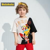 【8.5零点开抢:秒杀价:19.9】巴拉巴拉男童t恤短袖儿童夏装宝宝纯棉亲子装潮