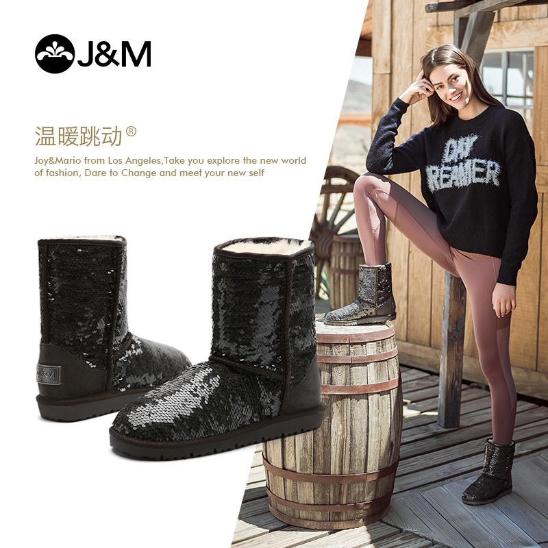 【低价秒杀】JM快乐玛丽冬季短筒羊毛加绒靴子平底套脚保暖加厚女雪地靴58089W
