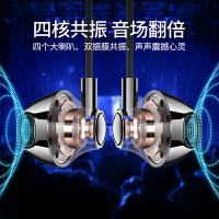 耳机入耳式原装正品通用6男女r11原配iqoo原厂x9K歌5半9有线8高音质x适用小米苹果手机oppo华为vivo红米