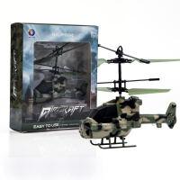 小黄人飞机感应飞行器充电动会飞悬浮遥控直升飞机男女孩儿童玩具c +开关遥控