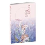 符号江苏・口袋本(第四辑)-常州乱针绣