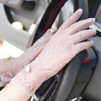 透气防晒手套女夏季防紫外线冰丝薄款弹力触屏遮阳开车防滑蕾丝