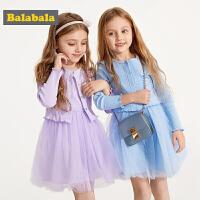 巴拉巴拉童装女童连衣裙春季2019新款小童宝宝针织裙子儿童两件套