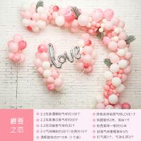 结婚用品 字母铝膜气球套餐创意婚礼婚庆生日气球婚房布置装饰
