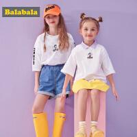 【8.26超品 4折价:39.6】【唐老鸭IP款】巴拉巴拉女童T恤短袖中大童2019新款夏装童装儿童