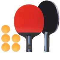 乒乓球拍2只装双拍兵乓球拍成品直拍横拍初学者单拍学生