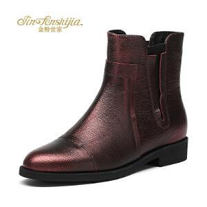 红蜻蜓旗下品牌金粉世家女鞋秋冬休闲鞋鞋子女女靴子加绒短靴JZC1429