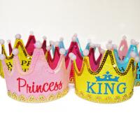 孩派 儿童生日派对 聚会装饰布置用品 王子公主生日帽发光皇冠1个