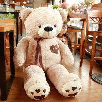 泰迪熊公仔大熊毛绒玩具抱抱熊女生娃娃送女友熊猫生日礼物玩偶 浅棕 直角量2.1米拉直量190厘米(可拆洗,送玫瑰花)