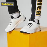 【3折价:71.7】巴拉巴拉男童女童板鞋滑梯鞋儿童2019新款春秋大童鞋子小孩鞋童鞋