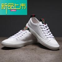 新品上市韩国专柜潮鞋小白鞋男真皮英伦运动休闲鞋韩版百搭板鞋