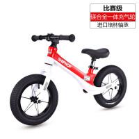 滑步车平衡车小孩无脚踏自行车1-3-6岁溜溜车学步滑行车