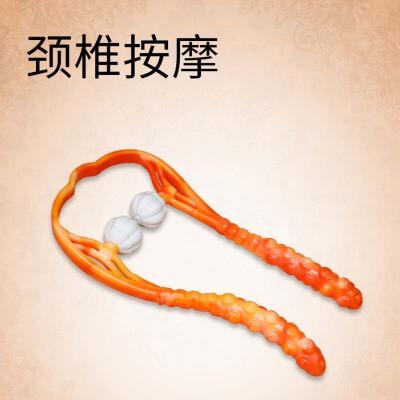 颈椎按摩器手动夹脖子经络按摩球家用穴位颈部肩颈手持按摸磨器