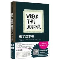 【二手书8成新】做了这本书 [美] 凯莉・史密斯,吴琪仁 湖北科学技术出版社