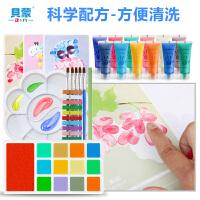 水彩粉涂鸦画册宝宝指印掌印泥儿童手指画颜料可水洗绘画套装