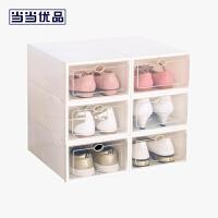 【618年中庆,每满100减50】当当优品 加厚大号防潮透明翻盖鞋盒 家用抽屉式简易收纳盒 6个装 白色