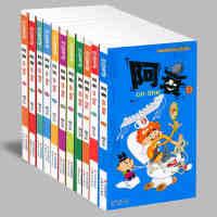 共11册 阿衰全套41-51 全集41-42-43-44-45-46-47-48-49-50-51 猫小乐漫画 畅销爆