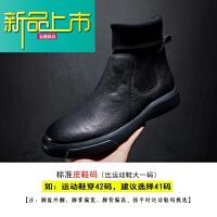 新品上市冬季马丁靴男工装靴高帮靴子18真皮男靴时尚潮流袜子口男鞋潮鞋