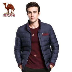 骆驼男装 新款冬季青年立领纯色青春流行外套羽绒服男