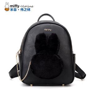 Miffy米菲时尚卡通兔子双肩包女韩版学院风磁铁装饰兔子休闲背包
