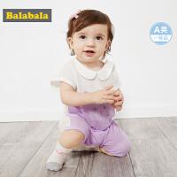 【7折价:55.93】巴拉巴拉初生婴儿衣服新生儿连体衣男女宝宝睡衣夏装纯棉透气哈服