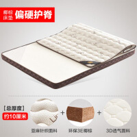 椰棕床垫棕垫定做折叠乳胶1.8m1.2米1.5经济型硬棕榈床垫 1