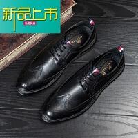 新品上市19春季潮鞋英伦男士韩版系带雕花休闲男鞋商务圆头皮鞋男