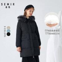 森马羽绒服女2019冬季新款中长款毛领设计感保暖加厚外套学生潮流