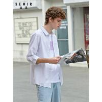 【限时抢价格:43.75元】森马白衬衫男中袖纯棉上衣男士七分袖衬衣夏季新款帅气寸衫外套潮