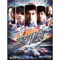 头文字D2赛车传奇(DVD)简装