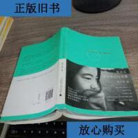 [二手旧书9成新]我承认我不曾历经沧桑 /蒋方舟 广西师范大学出版