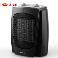 先锋(SINGFUN)取暖器家用 电暖器 速热摇头暖风机 台式电暖气